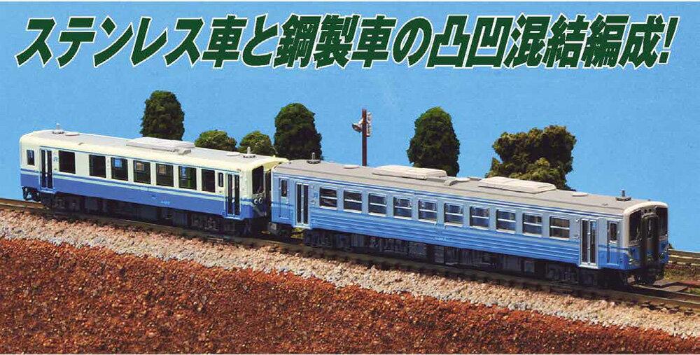 鉄道模型, 電車  35432 JR 2A6438 N