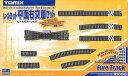 ☆鉄道模型 Nゲージ トミックス☆レールセット平面右交差セット【TOMIX・91066】「鉄道模型 N...