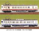 JR123系(可部線タイプ+身延線40番代) 2輌セット(未塗装組立キット)【グリーンマックス・185】「鉄道模型 Nゲージ GREENMAX」