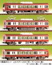 京浜急行2000形 4輌編成セット(未塗装組立キット)【グリーンマックス・436A】「鉄道模型 Nゲージ GREENMAX」
