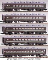 81系和式客車 5輌編成セット(未塗装組立キット)【グリーンマックス・101】「鉄道模型 Nゲージ GREENMAX」