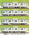 営団6000(7000/8000)系 4輌編成セット(未塗装組立キット)【グリーンマックス・420】「鉄道模型 Nゲージ GREENMAX」