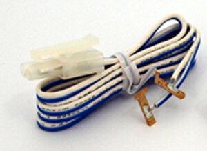 Kato 24-805 Terminal Joint Blue//White 90 Cm