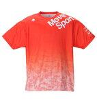 サンスクリーングラデーション半袖Tシャツ