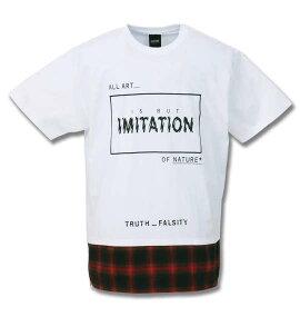 ロング丈裾チェック柄切替半袖Tシャツ