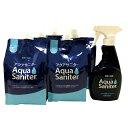 次亜塩素酸水 アクアサニター 1LX6袋 (スプレーボトル1個付属) 業務用除菌剤 食中毒予防 除菌 消臭 ウィルス対策