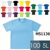 Tシャツ [ボンマックス] BONMAX 【さらっとした着心地】 レディース メンズ 男女兼用 半袖ドライTシャツ MS1136シリーズ 130cm〜5L [ホワイト/サックス/ネイビー/ブラック]【ランキングにランクイン】