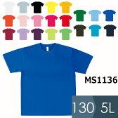 Tシャツ [ボンマックス] BONMAX 【さらっとした着心地】 レディース メンズ 男女兼用 半袖ドライTシャツ MS1136シリーズ 130cm〜5L
