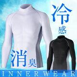 冷感インナー 長袖ハイネックシャツ JW-625 (L・LL) ミドリ安全 [ストレッチ素材] メンズ ブラック ホワイト 冷感 吸汗速乾 UVカット 伸縮性 [熱中対策 暑さ対策 冷却] 消臭