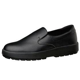 超耐滑軽量作業靴【送料無料】ミドリ安全滑りにくい靴メンズレディース男女兼用ハイグリップH400N[22.0〜28.0cm]
