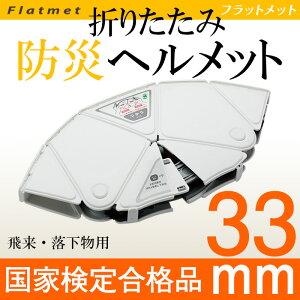 【楽天ランキング1位】【防災...