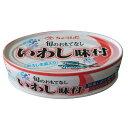 缶詰 いわし味付 60缶(30缶/箱×2箱) [キャンプ・アウトドア・フェス・バーベキュー] 災害用 備蓄