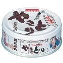 缶詰 やきとり たれ味 48缶(24缶/箱X2箱) [キャンプ・アウトドア・フェス・バーベキュー] 災害用 備蓄