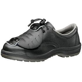 【大サイズ】安全靴【送料無料】ミドリ安全ハイ・ベルデコンフォートCF110甲プロMIIHS29.0・30.0(EEE)