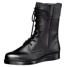 【大サイズ】安全靴【送料無料】ミドリ安全VR230Fブラック29.0・30.0(EEE)