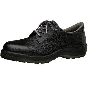 快適安全靴。素足感覚に近い理想の安全靴。安全靴 【送料無料】 ミドリ安全 《素足感覚に近い...