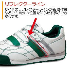 安全作業靴【送料無料】ミドリ安全男女兼用軽量樹脂先芯スニーカーワークプラスクラシックWPC555ホワイト×グリーン