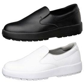 超耐滑軽量作業靴【送料無料】ミドリ安全滑りにくい靴メンズレディース男女兼用ハイグリップH400N