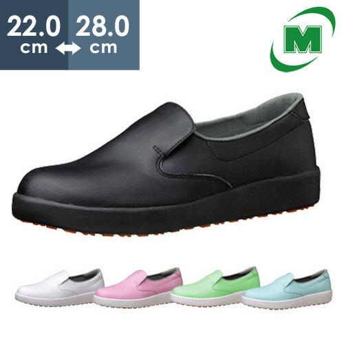 滑りにくい靴  男女兼用 超耐滑軽量作業靴 ハイグリップ H700N