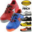 新作 最新 ディアドラ安全靴 DIADORA【送料無料 安全作業靴】 【DIADORA Utility+Boaのコラボ】 滑りやすい環境でも働く人の安全を守ります FINCHフィンチ [FC−552/FC−712]