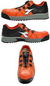 【先行予約販売:12月25日より順次出荷開始予定】ディアドラ安全靴DIADORA【送料無料安全作業靴】ミドリ安全【DIADORAUtility+Boaのコラボ】滑りやすい環境でも働く人の安全を守りますFINCHフィンチ[FC−552/FC−712]