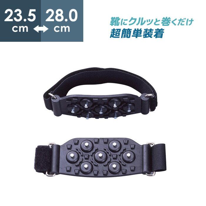 安全・保護用品, その他  WT-750 23.528.0cm