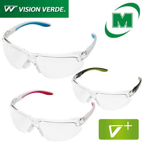 保護メガネのベストセラー!両面曇り止め性能を向上。【JIS 規格/ANSI規格合格品】ビジョンベルデ MP822 軽量 可動式ソフト鼻パッド
