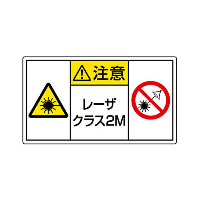 安全・保護用品, その他  817-914 2M UNIT