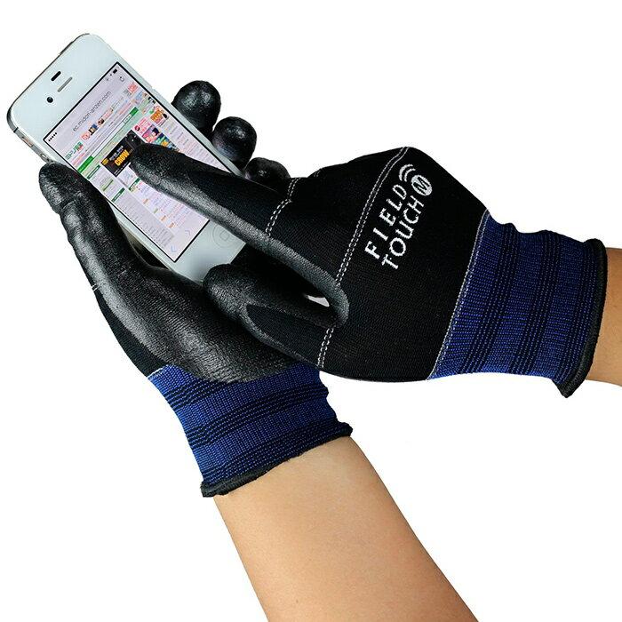 タッチパネル対応作業手袋