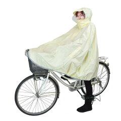 自転車時のレインウエア 前カゴもカバー!サイクルポンチョ ミドリ安全 [コヤナギ] レイン...