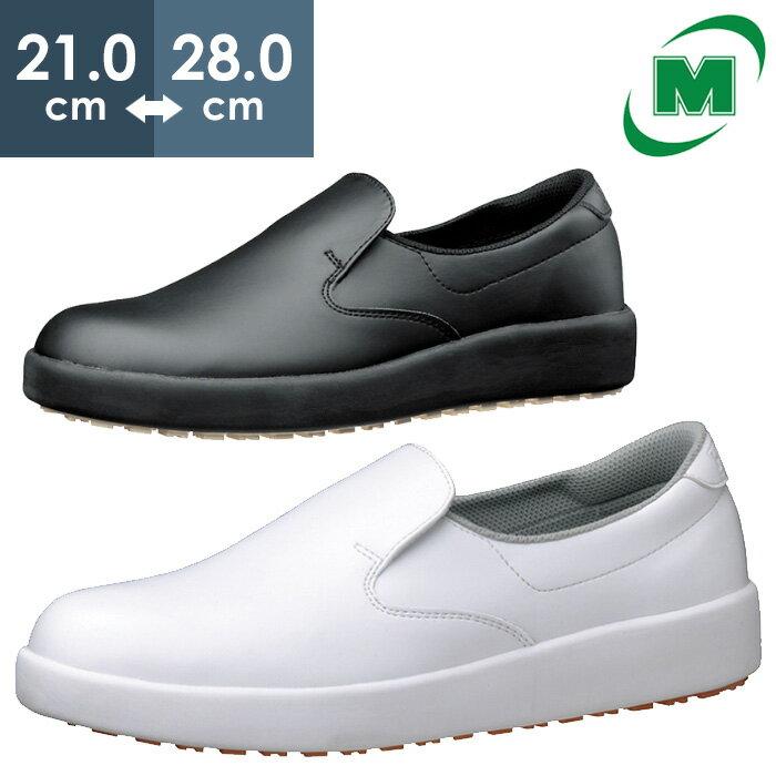 「ハイグリップソール」 水や油などで滑りやすい厨房や、清掃作業に 超耐滑軽量作業靴 ハイグリップ H700N 滑りにくい靴 コックシューズ 厨房シューズ