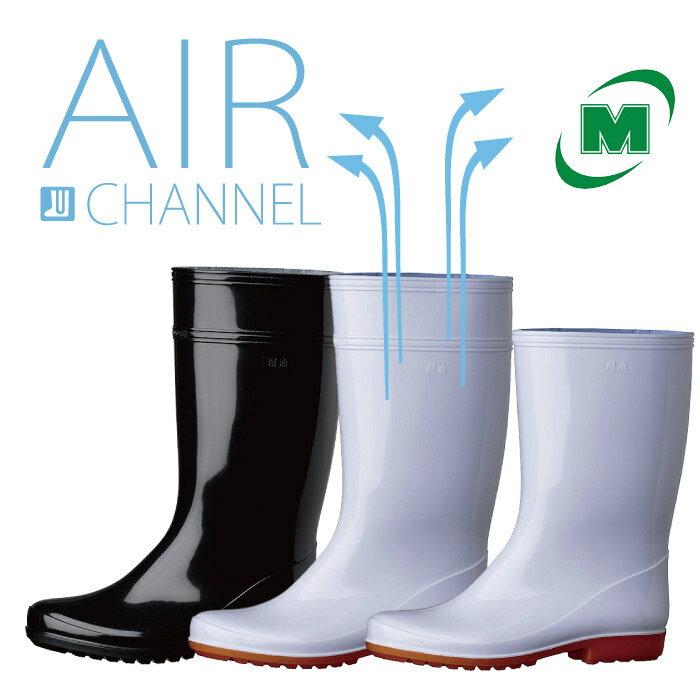 靴内のムレを効果的に外部に排出する【通気溝・エアチャネル搭載/内側がくっつかない】 《耐油・耐薬品性》 ワークエース W2000/W2100