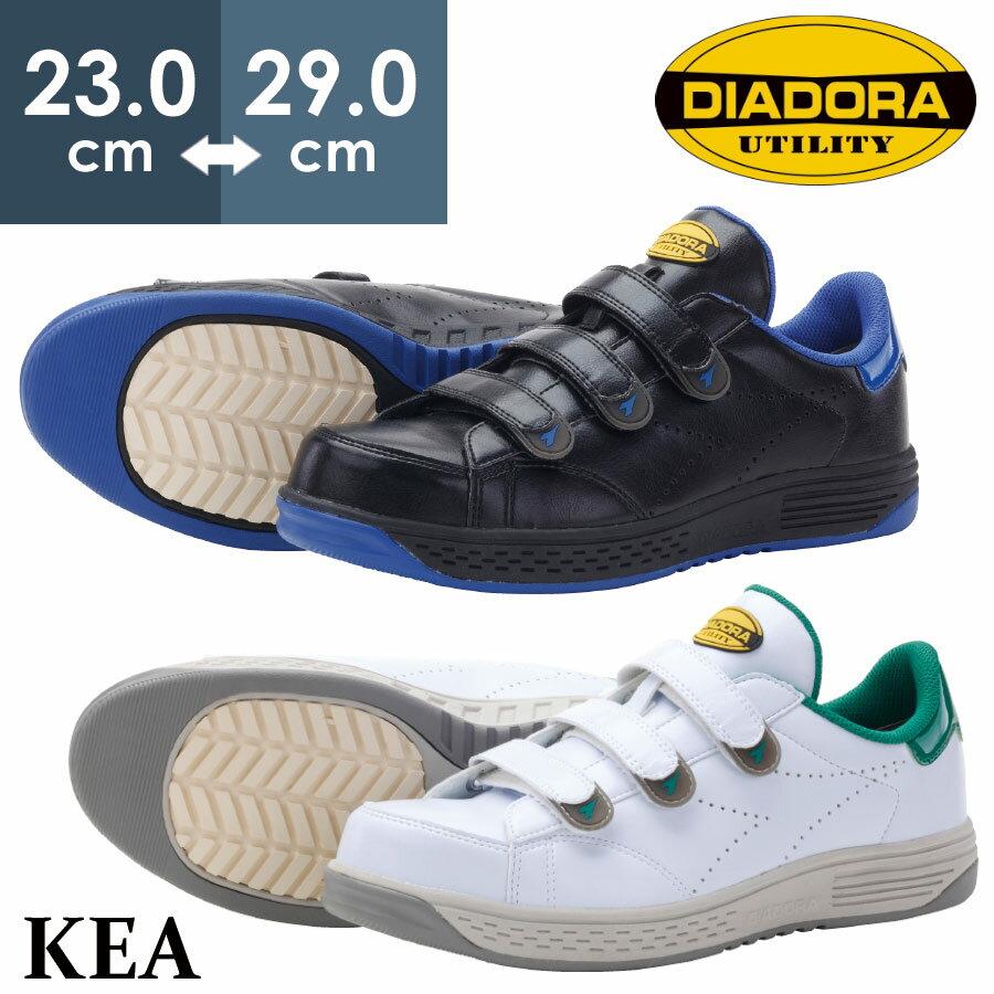 ディアドラ安全作業靴 DIADORA JSAA A種 ケア KEA KE-16/KE-24 全方向超耐滑 EVAスポンジで軽量化&クッション性アップ!