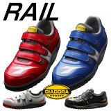 【150時間限定企画】 ディアドラ安全靴 DIADORA レイル RAIL RA-11 RA-22 RA-33 RA-44 JSAA認定 運転時のアクセルワークをアシスト マジックタイプ ベルクロ 先芯 安全作業靴 プロスニーカー [ホワイト,ブラック,レッド,ブルー] 23.0〜28cm・29cm(EEE)