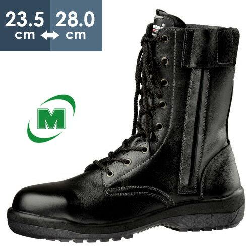 安全靴 セーフティーブーツ ラバーテックソール  RT730F オールハトメ