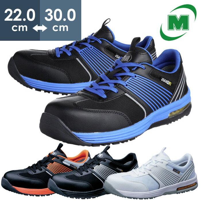 作業靴・安全靴, 安全靴  HG ISA-801 4 22.0cm30.0cm EEE