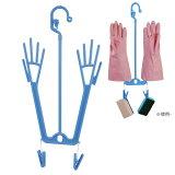 手袋ハンガー [エヌケープロダクツ] 手袋の乾燥や陰干し