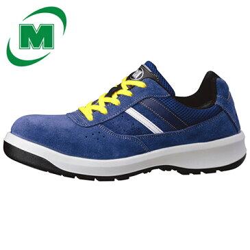 静電安全靴 ミドリ安全 ワイド樹脂先芯 安全靴 スニーカー ひも G3550静電 [静電靴 静電安全靴 静電気防止 静電気除去 帯電防止] ブルー