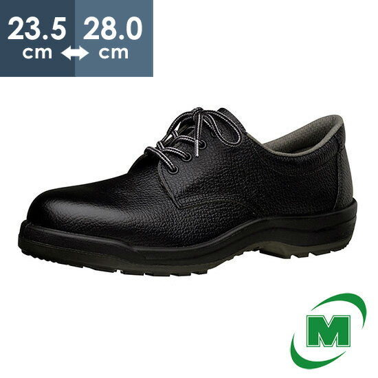 素足感覚に近い、理想の安全靴 【ワイド樹脂先芯/かかと衝撃吸収/耐滑ソール】 CF110
