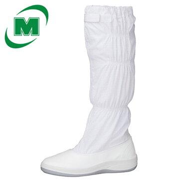 静電作業靴 ミドリ安全 男女兼用 《クリーンエリア用フットウェア》 《JIS:T8103》 メンズ対応可 エレパス クリーンブーツ SU571 [静電靴 静電気防止 静電気除去 帯電防止] ホワイト