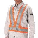 安全用品 安全チョッキ [3M(スリーエム)] ミドリ安全 【反射板 反射材】 【防災グッズ】 高視認性反射ベスト SVP-01R (ハーネスタイプ) オレンジ【ランキングにランクイン】