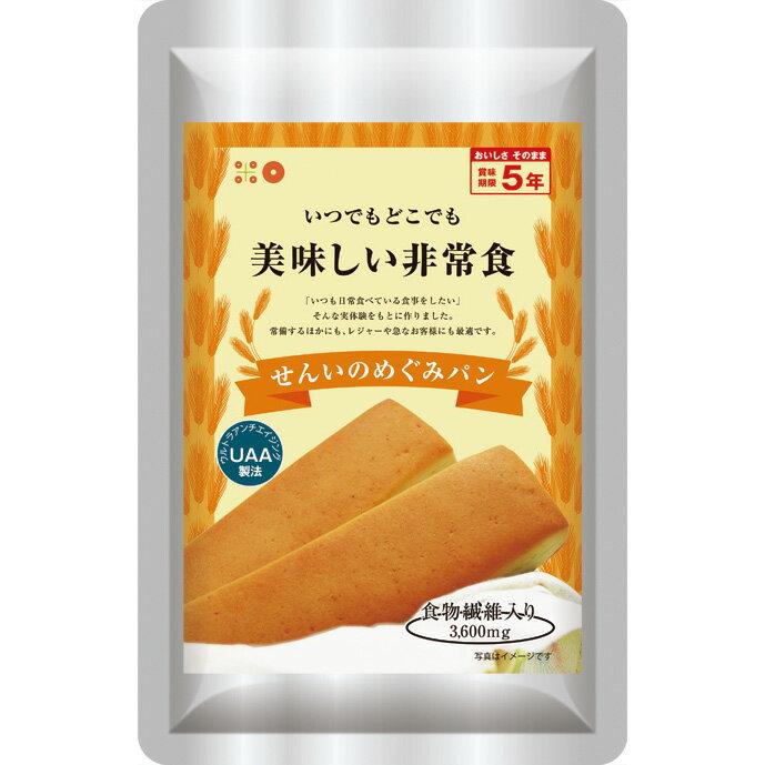 非常食, 菓子  50 :5 (1:524kcal)