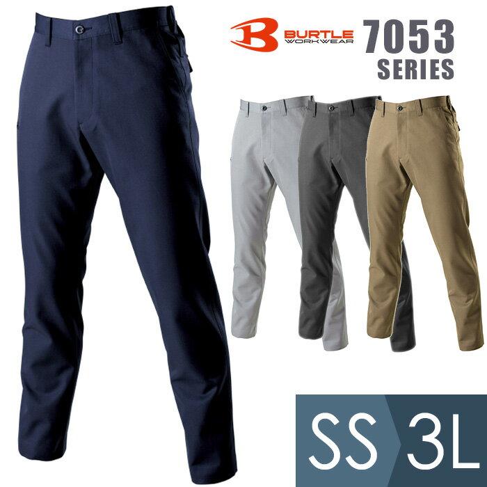 作業服, ズボン・パンツ  BURTLE 7053 (SS-3L)