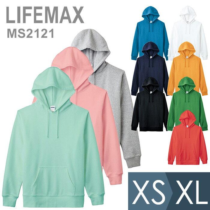 作業服, ジャケット LIFEMAX 10 MS2121 BONMAX XS-XL 10