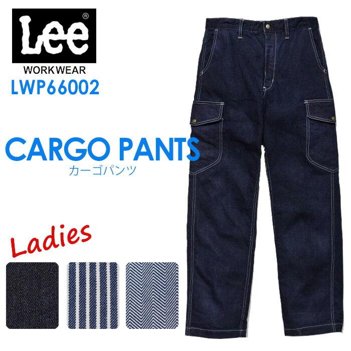 レディースファッション, 作業服  LeeBONMAX LWP63002 (SXL) WORKWEAR