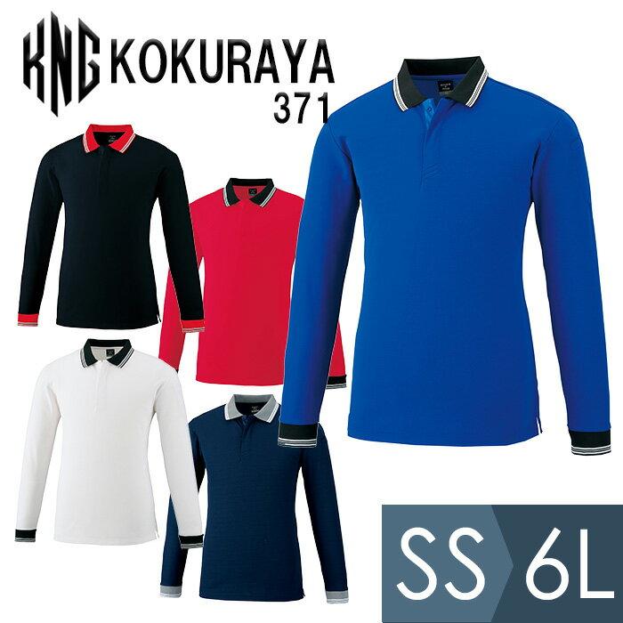 トップス, ポロシャツ  KOKURAYA371 5 SS6L