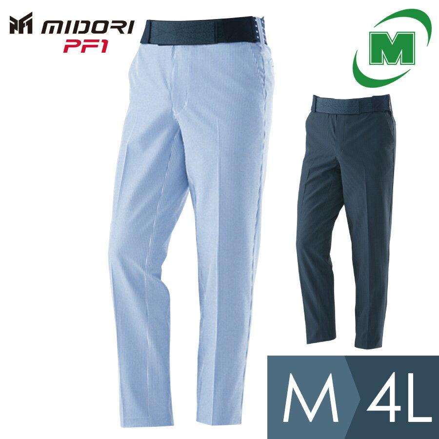 ゴルフパンツ MIDORI PF1 タテストレッチパンツ GMCS019 腰をサポートするベルトとゴルフパンツを一体化 快適な着用感で腰への負担を軽減します