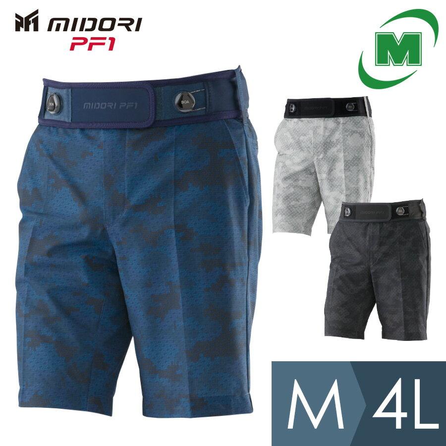 ゴルフパンツ MIDORI PF1 クールドッツロゴプリントショートパンツBOA GMCS027 腰をサポートするベルトとゴルフパンツを一体化 快適な着用感で腰への負担を軽減します