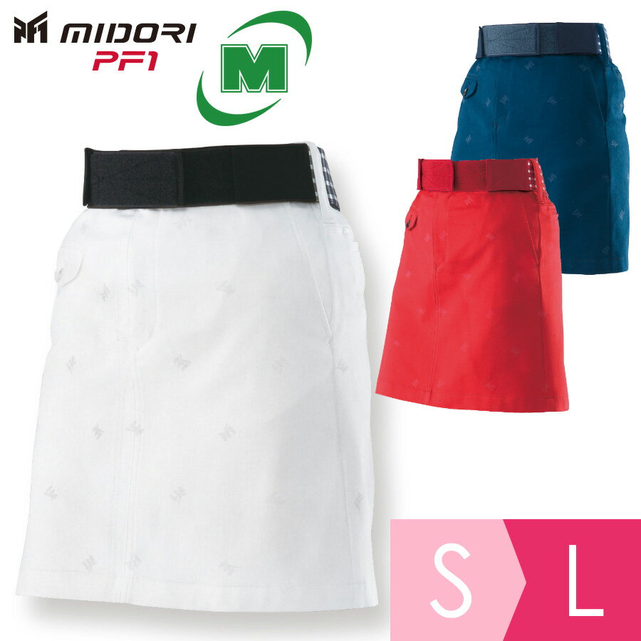 レディース ゴルフパンツ MIDORI PF1 ロゴジャカードストレッチ ウィメンズスコート GWCS022 腰をサポートするベルトとゴルフパンツを一体化 快適な着用感で腰への負担を軽減します