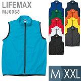【LIFEMAX ライフマックス】 バインダースポーツベスト MJ0068 [BONMAX ボンマックス] メンズ レディース 作業着 制服 ポリエステル100% 裏ペン刺し 表地フラシ 撥水性 10色 M〜XXL 仕事着